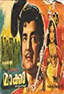 Kadathanattu Maakkam