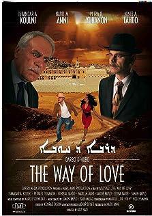 Darbo d'Hubo - The Way of Love (2007)