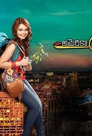 America Ammayi (Telugu) (TV Series 2015– ) - IMDb