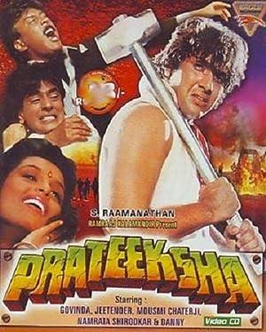 Talat Rekhi (dialogue) Prateeksha Movie