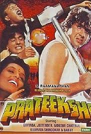 Prateeksha () film en francais gratuit