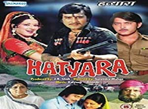 Ram Kelkar (screenplay) Hatyara Movie