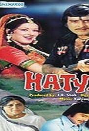 Hatyara 1977 Hindi Movie SM WebRip 400mb 480p 1.2GB 720p 3GB 1080p