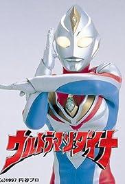 Ultraman Dyna Poster