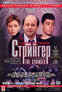 The Stringer full movie download mp4