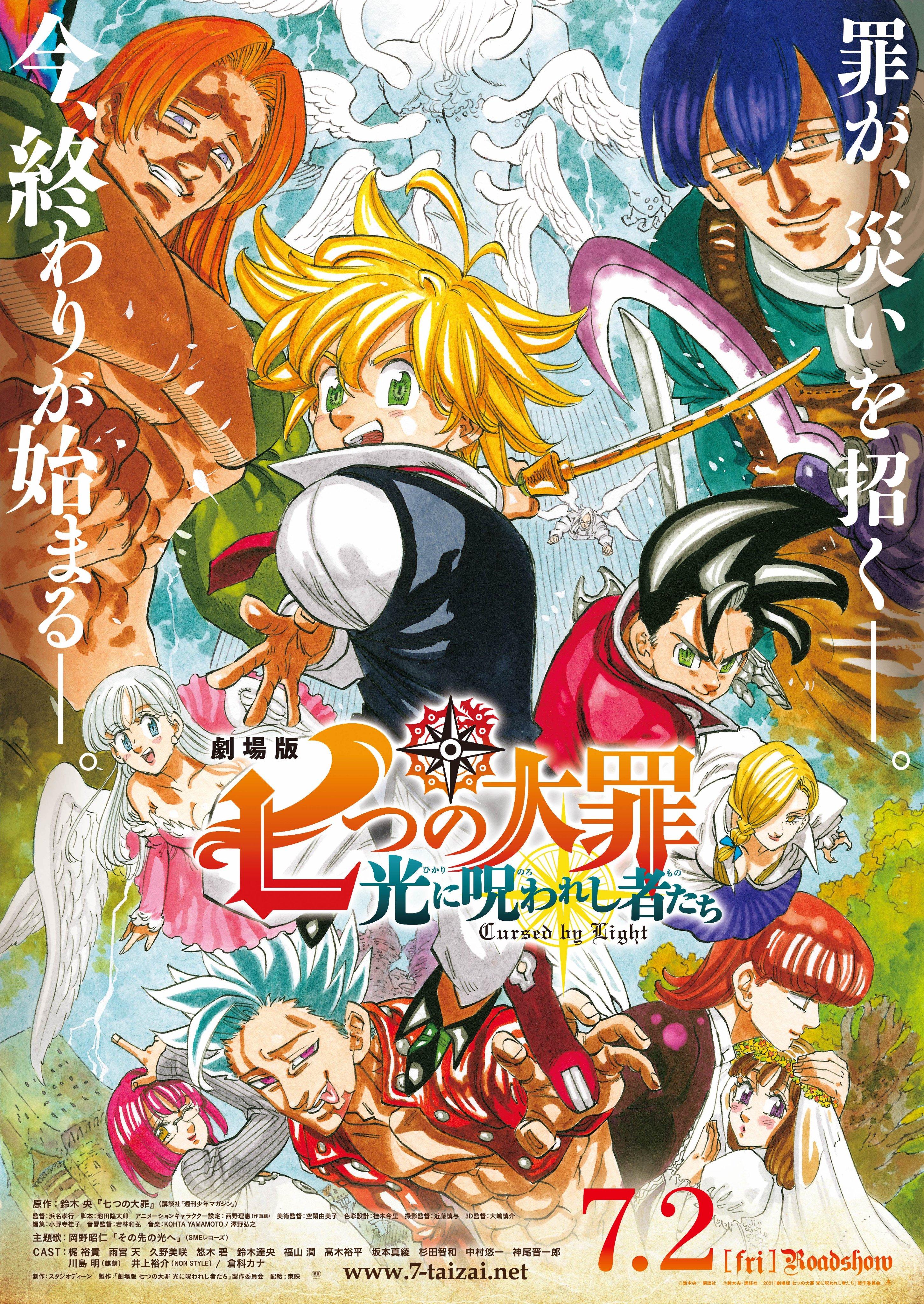 Phim Thất Hình Đại Tội: Lời Nguyền Của Ánh Sáng - The Seven Deadly Sins Cursed By Light (Gekijouban Nanatsu no Taizai: Hikari ni Norowareshi Mono-tachi) (2021)