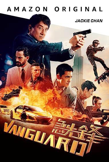 Vanguard (2020) Tamil Dubbed