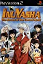 Inuyasha: The Secret of the Cursed Mask (2004) Poster