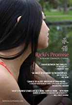 Ricki's Promise