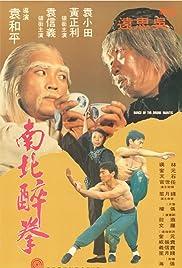 Dance of the Drunken Mantis(1979) Poster - Movie Forum, Cast, Reviews