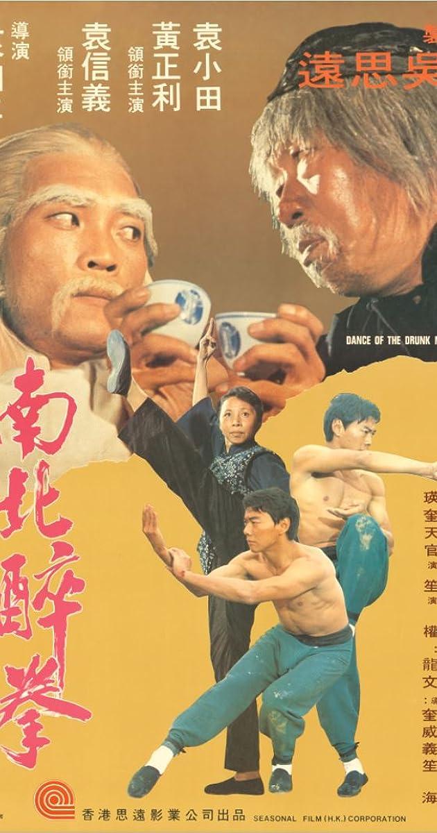 drunken master 2 full movie english dub