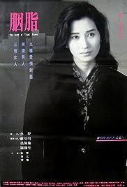 Yan zhi Poster