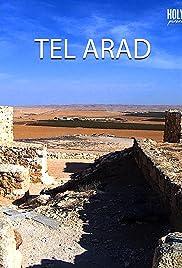 Tel Arad Poster