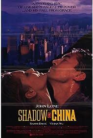 Sammi Davis and John Lone in Shadow of China (1989)