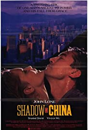Shadow of China Poster
