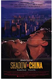 Shadow of China