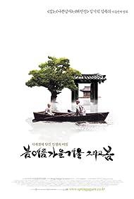 Bom yeoreum gaeul gyeoul geurigo bom (2003)