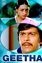 Geetha () film en francais gratuit