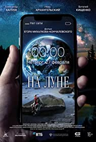 Ivan Arkhangelskiy in Na Lune (2020)