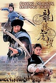 Long Teng hu yue Poster