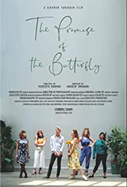The Promise of the Butterfly Poster