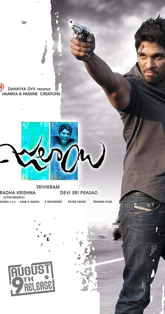 julayi movie tickets online booking in visakhapatnam