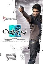 Telugu movies - IMDb