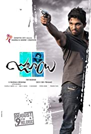 Julayi(2012) Poster - Movie Forum, Cast, Reviews