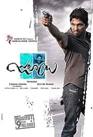 Julayi (2012) HDRip Telugu Movie Watch Online Free