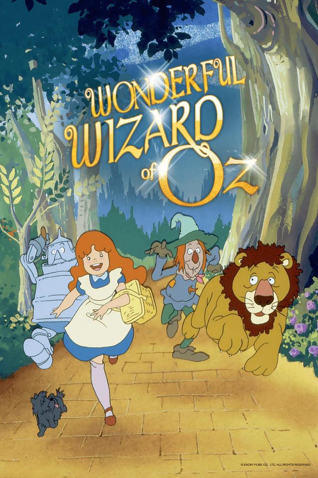Ozu No Mahôtsukai Tv Series 1986 1987 Imdb
