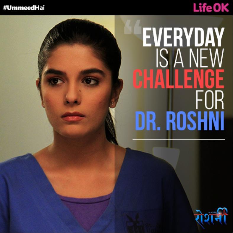 Ek Nayi Ummeed: Roshni (TV Series 2015– ) - IMDb