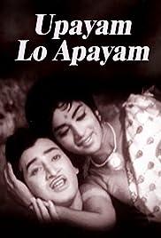 Upayamlo Apayam Poster