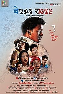 Bekar Romeo (2020)