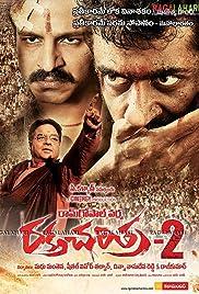 Rakhta Charitra 2 (2010) 720p