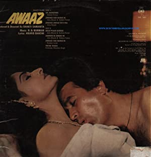 Rajesh Khanna Awaaz Movie