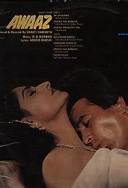 Awaaz (1984) film en francais gratuit