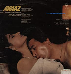 Awaaz full movie torrent