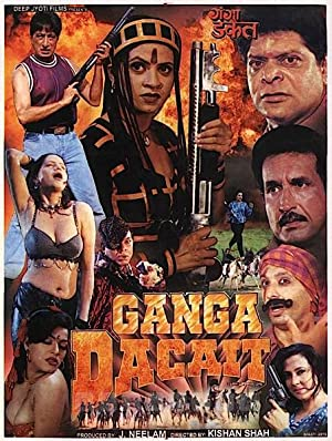 Ganga Dacait movie, song and  lyrics