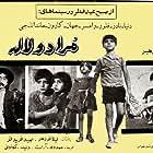Morad o Laleh (1966)