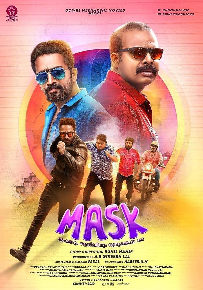 Mask 2019 Malayalam 400MB DVDRip Download