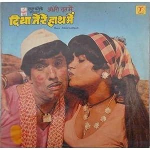 Andheri Raat Mein Diya Tere Haath Mein movie, song and  lyrics