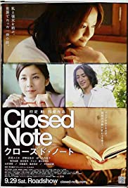 Closed Note Poster