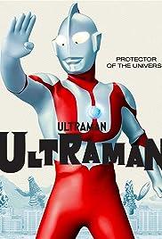 Ultraman Poster - TV Show Forum, Cast, Reviews