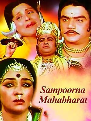 Sampoorna Mahabharat movie, song and  lyrics