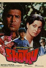 Rajesh Khanna, Ashok Kumar, Prem Chopra, Shabana, and Master Tapu in Shatru (1986)