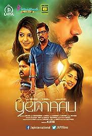 Yemaali Poster