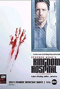 Primary photo for Kingdom Hospital