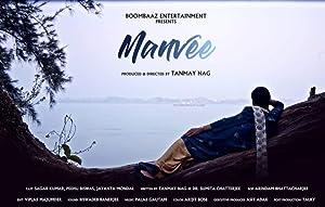 Manvee movie, song and  lyrics