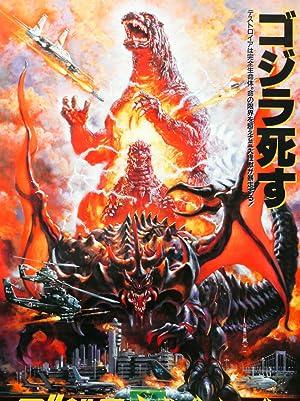Godzilla gegen Destoroyah (1995)
