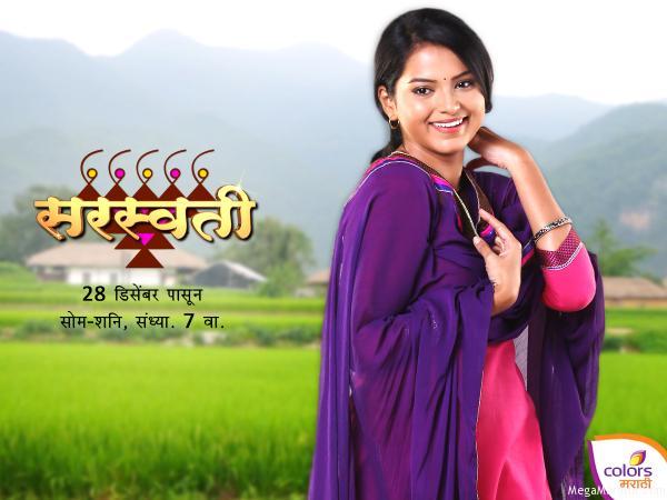 Saraswati (TV Series 2015– ) - IMDb